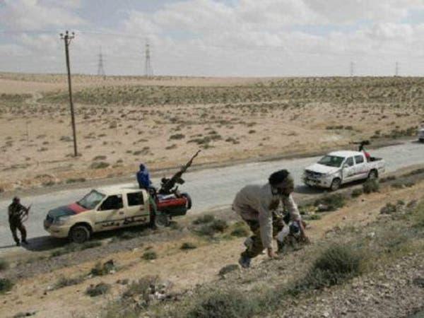 """""""الإفتاء المصرية"""" تدين اختطاف أقباط في ليبيا"""