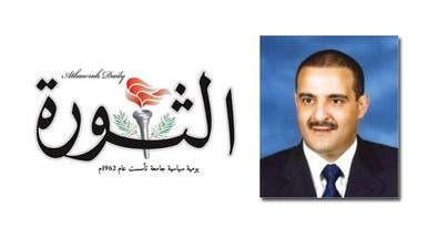 """اليمن..الحوثيون يقيلون رئيس تحرير صحيفة """"الثورة"""""""