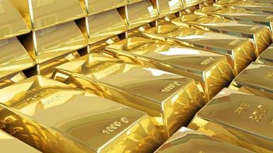 روسيا ترفع حيازتها من الذهب وتركيا تخفض مخزونها