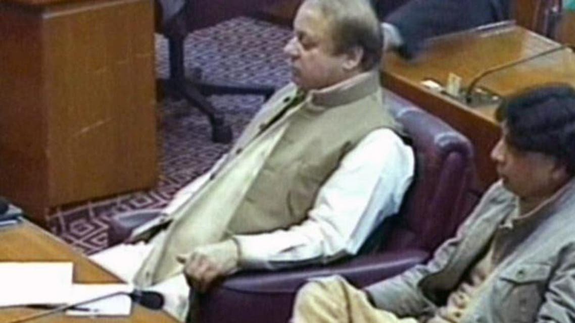 PM Nawaz