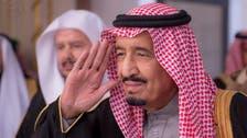 Salman bin Abdulaziz declared Saudi king