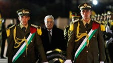 U.N. chief confirms Palestine will join ICC
