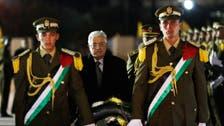 بین کی مون نے فلسطین کی ICC میں شمولیت کی تصدیق کر دی