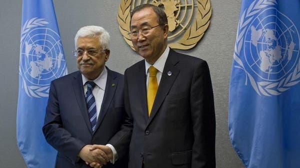 Palestina Jadi Pengamat ICC