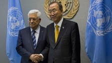 U.N. okays Palestine joining ICC, U.S. objects