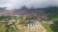 """كولومبيا.. قرية """"مجنونة"""" تعالج """"الزهايمر"""""""
