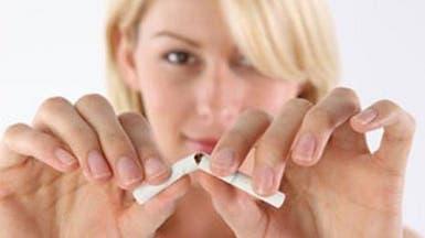الدورة الشهرية تمنع النساء من الإقلاع عن التدخين