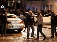 جماعة يسارية متشددة تتبنى الهجوم الانتحاري باسطنبول
