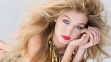 Gigi Hadid poses topless for fashion campaign