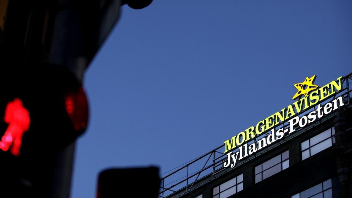 The exterior of a building housing the Jyllands-Posten Copenhagen office is seen. (politiken.dk)