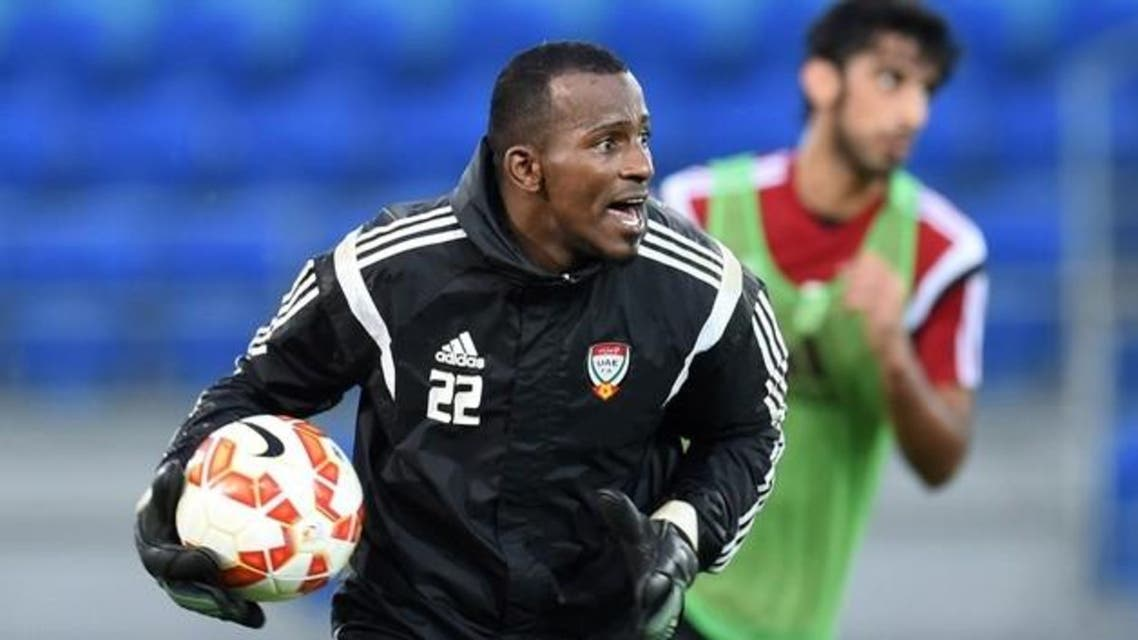 Majed Naser, the Al Ahli goalkeeper, will be playing in his third Asian Cup for the UAE as he replaces Ali Kasheif, who has been pressed into national service. (Photo courtesy: UAE FA)