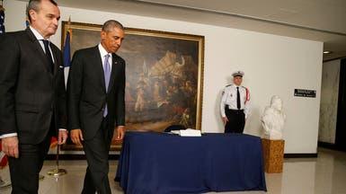 أوباما يزور سفارة فرنسا في واشنطن لتقديم التعازي