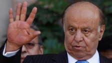 الرئيس هادي: لا شرعية لقرارات انقلاب الحوثيين