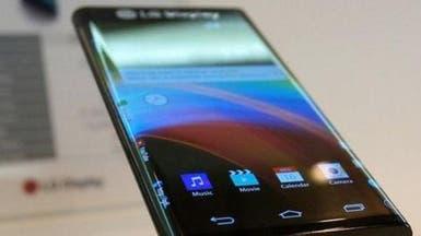 إل جي تكشف عن هاتف ذكي بشاشة منحنية من الجانبين