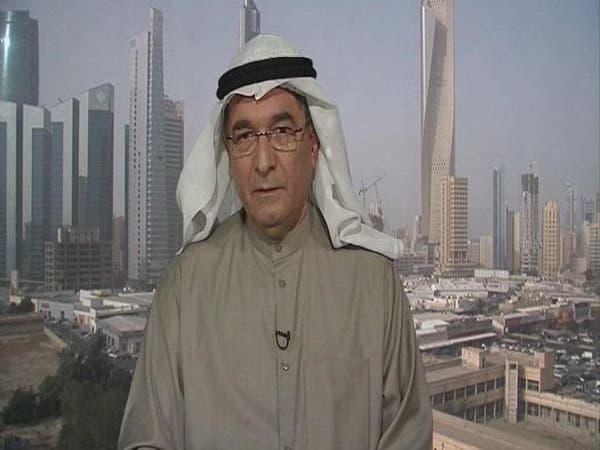 أسعار النفط تعيد للواجهة تقليص الدعم الحكومي بالكويت