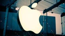 أخف أجهزة #آبل على الإطلاق .. Macbook