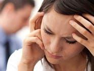 الضغط النفسي بعد الصدمة يعرض النساء للإصابة بالسكري