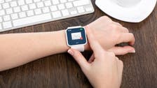 Smart and pretty! Fashion designers spruce up smartwatches