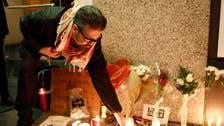 Muslim unions, leaders condemn 'barbaric' Paris attack
