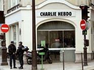 فرنسا تسعى لتسلّم صهر أحد مهاجمي شارلي إبدو من بلغاريا