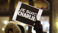 ساسة المغرب وصحفيوه مصدومون من مذبحة شارلي إيبدو