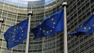 المفوضية الأوروبية: اقتصاد أوروبا دخل في كساد غير مسبوق