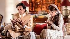 Pakistan's Imran khan weds TV journalist