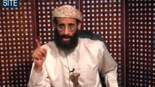 Charlie Hebdo suspect trained in Qaeda camps: Yemen sources