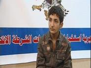 """صناعة الموت.. الطفل السوري الذي خدع تنظيم """"داعش"""""""