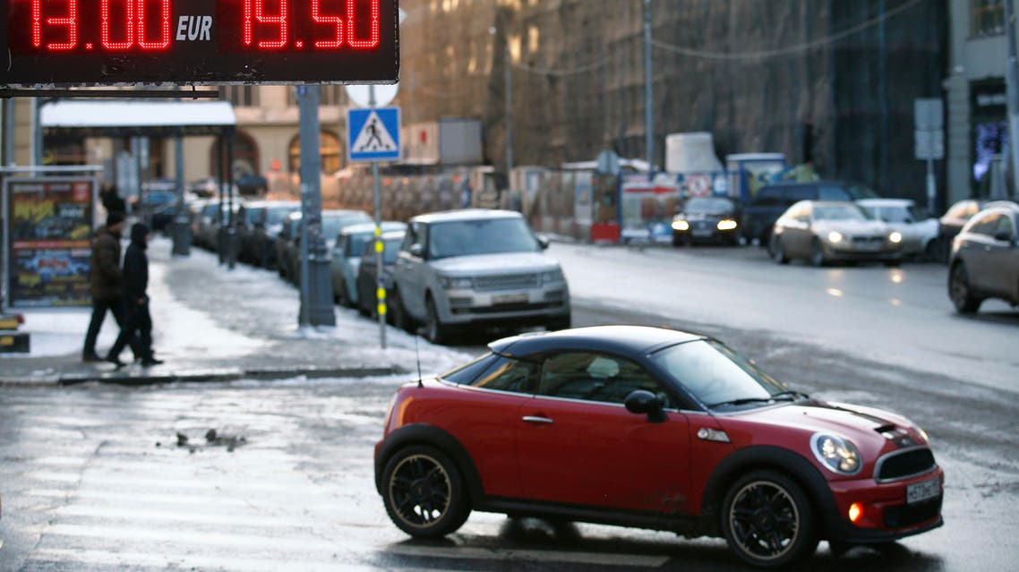 Russia street russian street car exchange (File photo: Reuters)