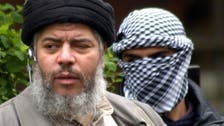 British preacher Abu Hamza jailed for life in U.S.