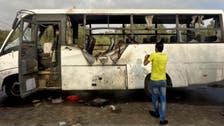Unidentified gunmen shoot, wound man in Egypt's Arish
