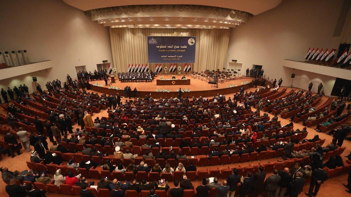 البرلمان العراقي 3
