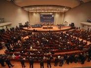 العراق.. إحالة 500 ملف فساد إلى الادعاء العام