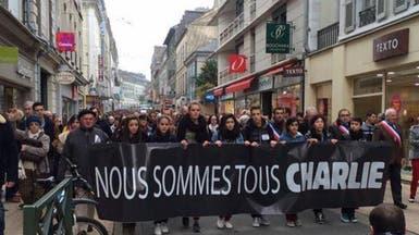 فرنسا.. قرابة ربع مليون شخص يتظاهرون ضد الإرهاب