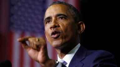 واشنطن تحذر رعاياها من هجمات محتملة لداعش وحزب الله