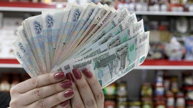 تراجع بورصة موسكو والروبل بعد عقوبات اقتصادية أميركية