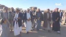 یمن: حوثیوں کو مآرب قبائل کی سخت دھمکی