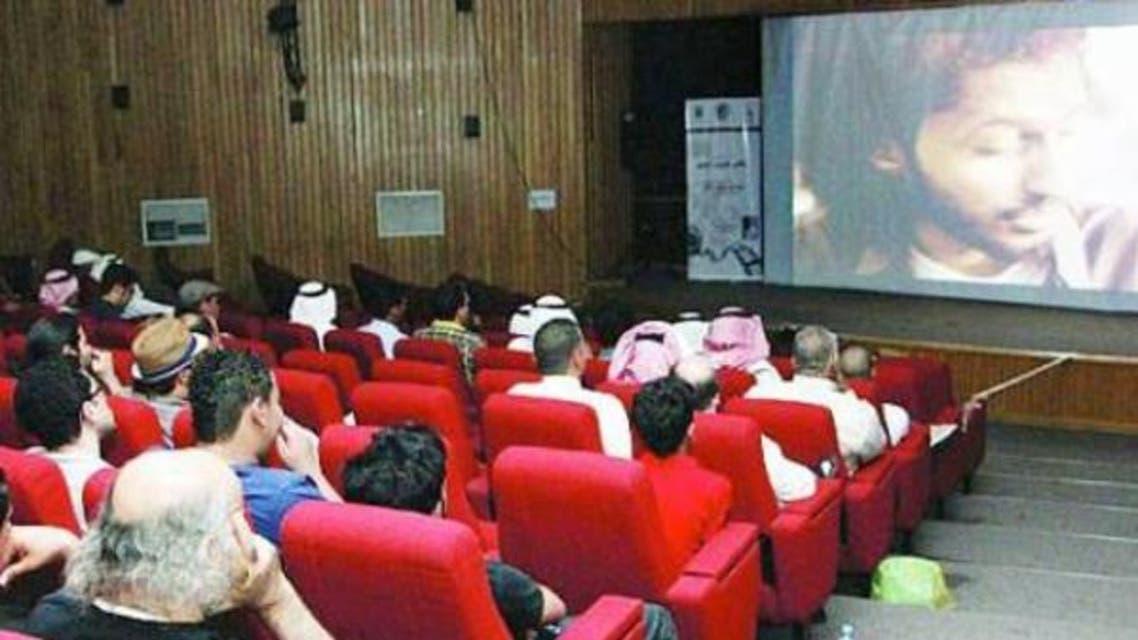 KSA Cinema