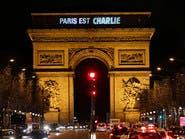 باريس تحتضن تظاهرة ضد الإرهاب بمشاركة زعماء أوروبا