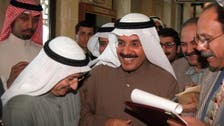 Kuwait jails ex-minister over article criticizing government
