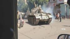 أنباء عن مقتل 18 قياديا من ميليشيات #الحوثي وصالح