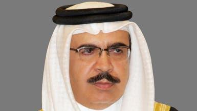 البحرين: إيران اختارت فرض الهيمنة وشكلت خطراً على أمننا