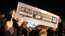 After #JeSuisAhmed, #JeSuisJuif hashtag goes viral on Twitter