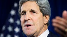 Kerry: 'no act of terror will stop march of freedom'