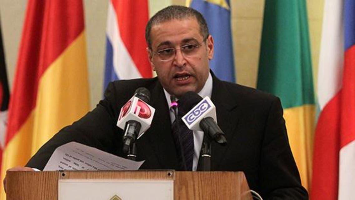 investment minister Ashraf Salman