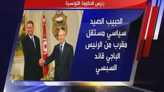 من هو الرئيس الجديد للحكومة في تونس؟