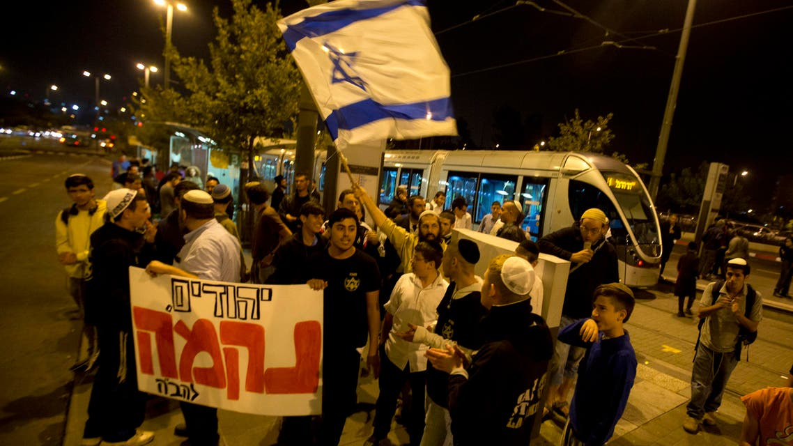 Israeli right wing protesters chant slogans and hold signs during a demonstration. (File photo AP)
