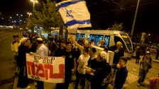 PLO faces U.S. civil trial over terror attacks in Israel