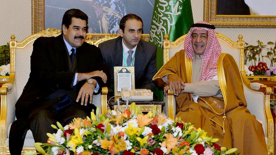 Saudi Deputy Crown Prince Muqrin bin Abdulaziz Al Saud Venezuelan President Nicolas Maduro SPA